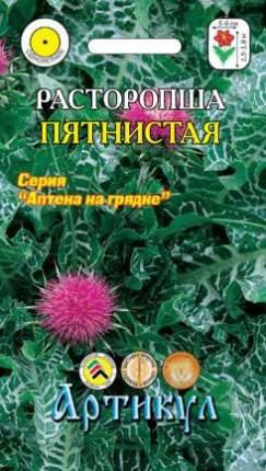 Семена лекарственных трав Артикул Расторопша Пятнистая 0,3 г