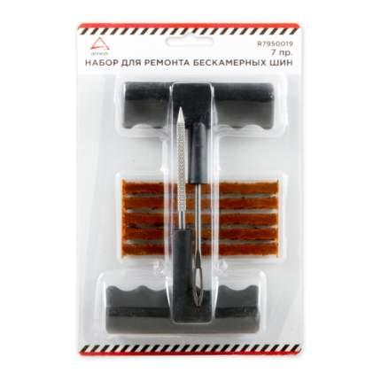 Набор для ремонта бескамерных шин профессиональный 7пр. ARNEZI R7950019