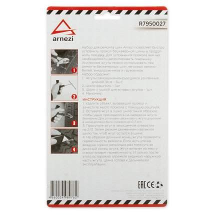 Набор для ремонта бескамерных шин профессиональный 8 предметов ARNEZI R7950027