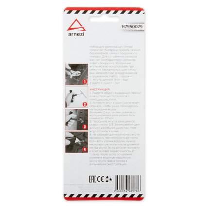 Набор для ремонта бескамерных шин 5 пр. ARNEZI R7950029