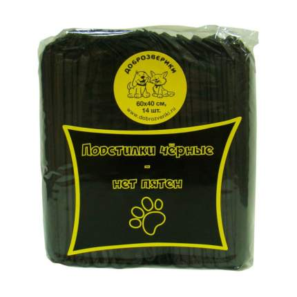Пеленки впитывающие для животных Доброзверики Черные, с суперабсорбентом, 60х40см, 14шт