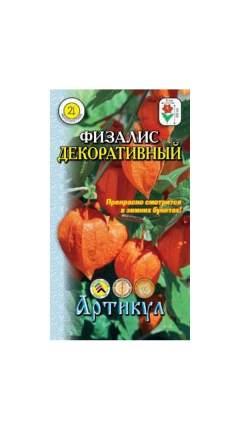 Семена декоративных овощей Артикул Физалис декоративный красно-оранжевый 0,1 г