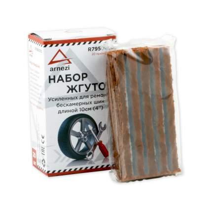 Набор жгутов усиленных для ремонта бескамерных шин L=10см 20шт. ARNEZI R7950010