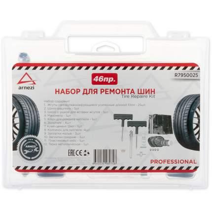 Набор для ремонта бескамерных шин профессиональный 47 предметов ARNEZI R7950025
