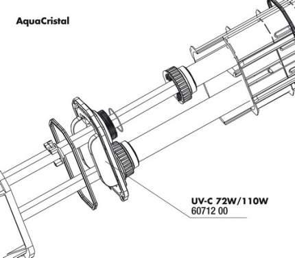 Основание для крепления кварцевых колб JBL retaining plate для AquaCristal UV-C 72/110W