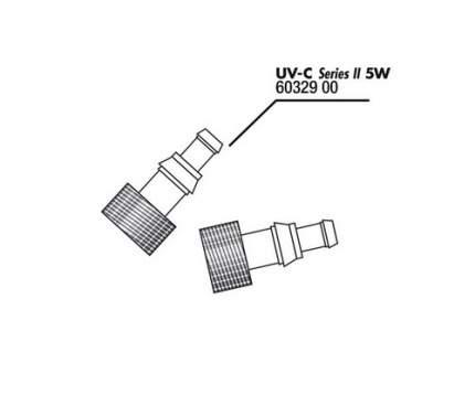 Присоединительный резьбовой штуцер с двумя прокладками JBL для UV-C стерилизатора 5 ватт