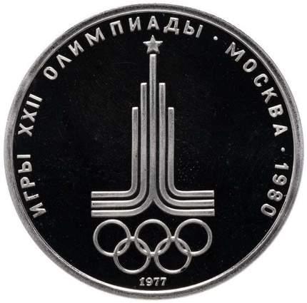 "Монета ""1 рубль 1977 года Олимпиада 80 Эмблема Sima-Land"
