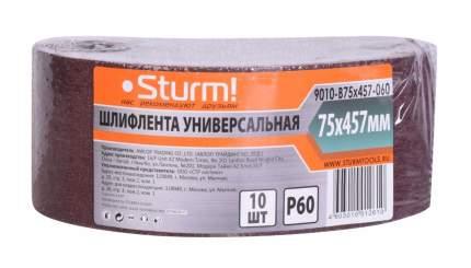 Шлифовальная лента для ленточной шлифмашины и напильника Sturm! 9010-B75x457-060