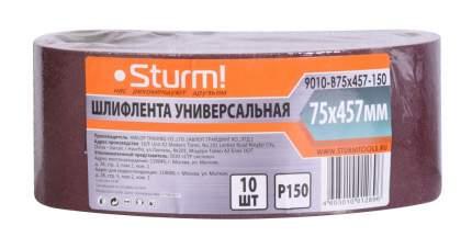 Шлифовальная лента для ленточной шлифмашины и напильника Sturm! 9010-B75x457-150