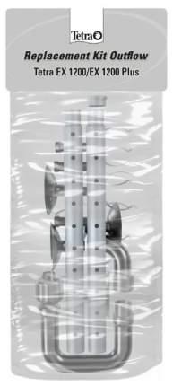 Набор трубок и зажимов для выхода воды Tetra для фильтра EX 1200/1200 Plus