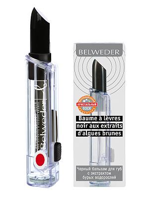 BELWEDER Черный бальзам для губ с экстрактом бурых водорослей