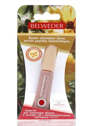 Средство для коррекции объема и контура губ BELWEDER