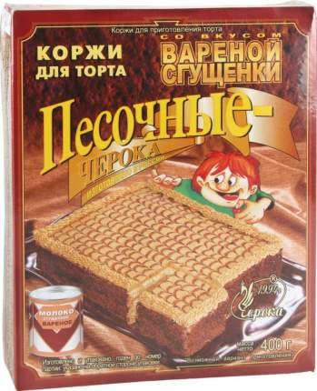 Коржи для торта Черока песочные со вкусом вареной сгущенки 400 г