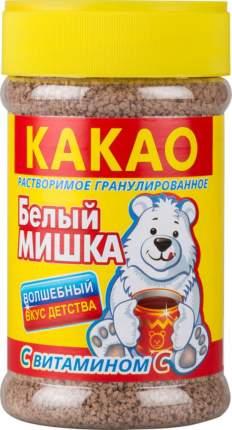 Какао Белый мишка  растворимое гранулированное с витамином C 375 г