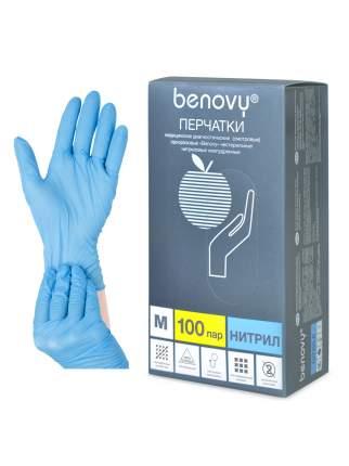 Перчатки медицинские Benovy текстурированные голубые размер M 200 шт Нитрил