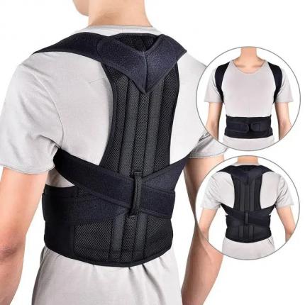 Корректор осанки Get Relief of Back Pain для детей и взрослых размер L