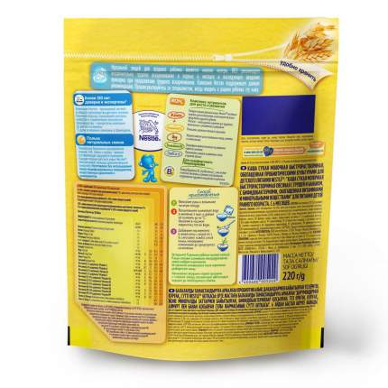 Каша молочная Nestle Овсяная с грушей и бананом с 6 мес. 220 г