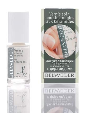 Лак укрепляющий для хрупких и ломких ногтей BELWEDER с церамидами