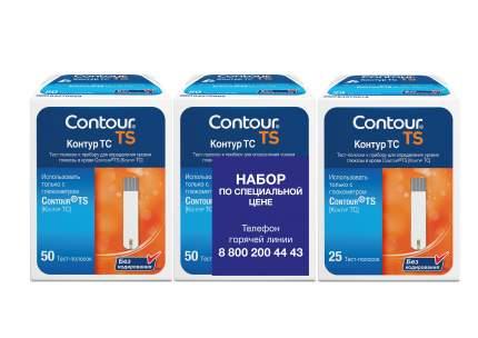 Тест-полоски для глюкометра Bayer Контур ТС 50 шт.х2 + 25 шт.
