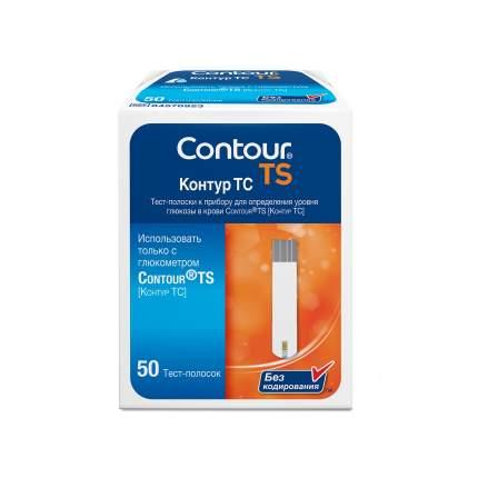 Тест-полоски для глюкометра Bayer Contour TS 50 шт.