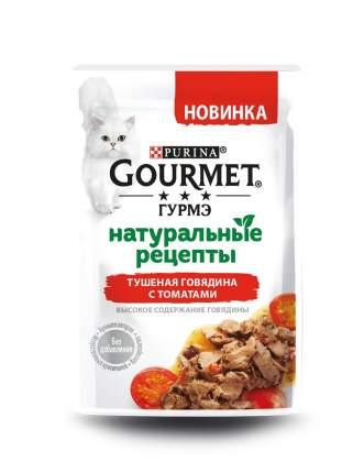 Влажный корм для кошек Gourmet Натуральные рецепты, тушеная говядина с томатами, 26шт 75г