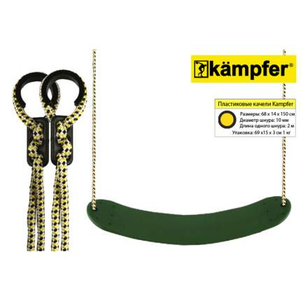 Гибкие качели Kampfer S04-110 Зеленый