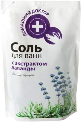 Соль для ванн Домашний доктор морская эфирным маслом лаванды  500 г