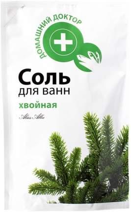 Соль для ванн Домашний доктор хвойная, 500 г