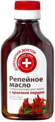 Репейное масло Домашний доктор стимул роста волос, 100 мл