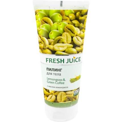 Пилинг для тела Fresh Juice Lemongrass & Green Coffee 200 мл