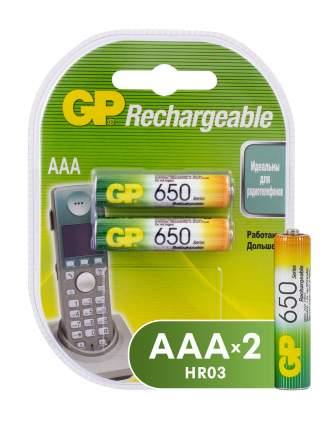 Аккумуляторная батарея GP ААА (HR03) 650 мАч, 2 шт