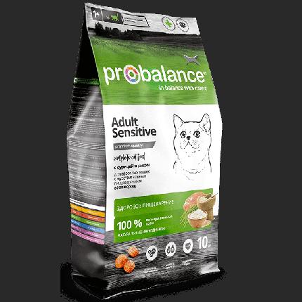 Сухой корм для кошек Probalance Sensitive, чувствительное пищеварение, 10 кг