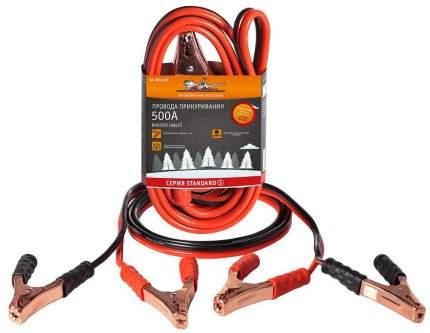 Провода прикуривания AIRLINE SA-500-10S