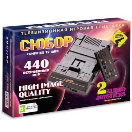 Игровая приставка 8 Bit Сюбор + 440 игр (Два джойстика+ Световой Пистолет)