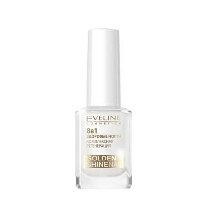 Препарат для ногтей Eveline Здоровые ногти Golden Shine 12 мл