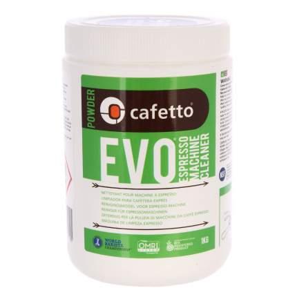 Средство для чистки кофемашин Cafetto Evo Powder 1кг