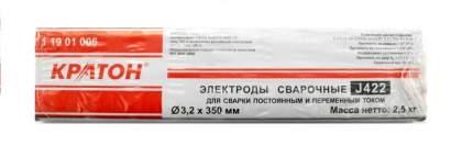 Электроды для сварки КРАТОН J422 Ф3.2мм 2.5кг