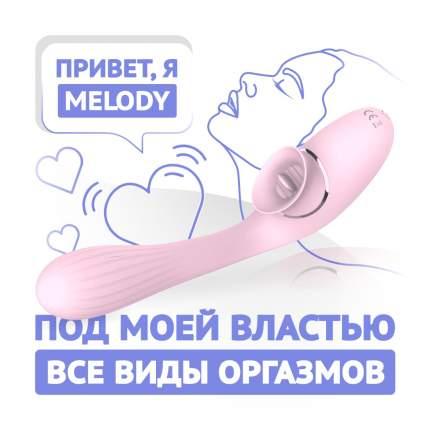 Вибратор RestArt Melody с клиторальной стимуляцией