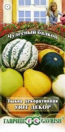 Семена декоративных овощей Гавриш Тыква декоративная Уют смесь 0,5 г