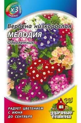 Семена цветов Гавриш Вербена Мелодия гибридная смесь 10 шт. по 0,05 г