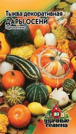 Семена декоративных овощей Гавриш Тыква декоративная Дары осени 0,5 г
