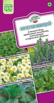 Семена лекарственных трав Гавриш Лекарственный огород Болеутоляющий 1,6 г