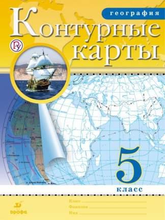 География 5 класс Контурные карты
