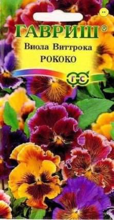 Семена цветов Гавриш Виола Виттрока Анютины глазки Рококо 0,1 г