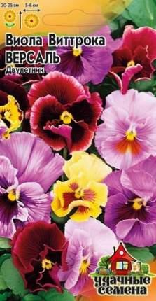 Семена цветов Гавриш Виола Виттрока Анютины глазки Версаль 0,1 г Уд с