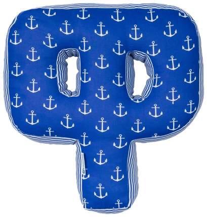 """Мягкая буква подушка """"Ф"""" 35х33 см, синий, 100% хлопок, холлофайбер Крошка Я"""