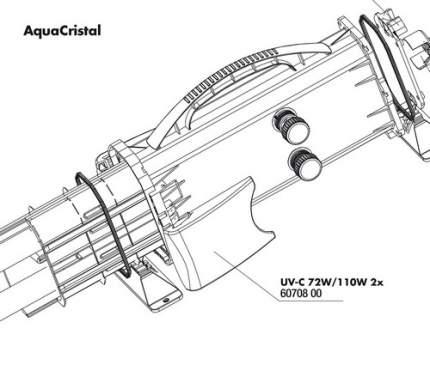 Запирающие клипсы корпуса JBL для УФ-стерилизаторов AquaCristal UV-C 72/110W, 2шт