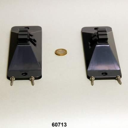 Ножки-крепления JBL pedestal для УФ-стерилизаторов AquaCristal UV-C 72/110W, 2шт