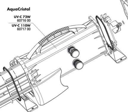 Внешний корпус УФ-стерилизатора JBL UV-C 110 сasing centre для AquaCristal UV-C 110W