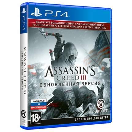 Игра Assassin's Creed 3 + Assassin's Creed Liberation Remaster для PlayStation 4